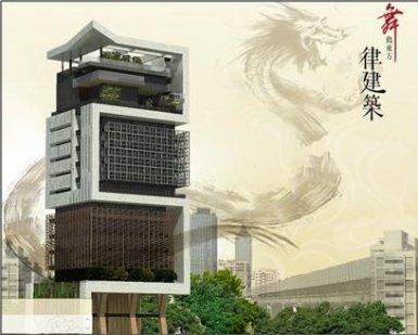 統創建設龍騰企業大樓