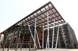 經濟部-台中及嘉義創新研發中心